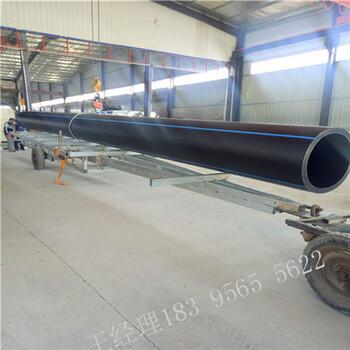 齐齐哈尔pe给水管给水用研发生产