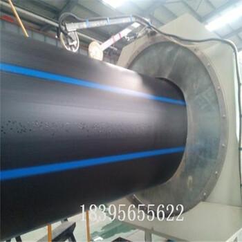 朝阳聚乙烯PE给水管PE涉水安全认证