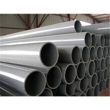 锡林郭勒盟U-pvc灌溉管160mm厂家价格图片