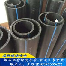 源頭:pe給水管東光縣重視安裝環境圖片