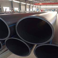 南和縣φ200聚乙烯pe給水管拖拉頂管專用