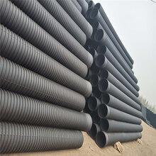 新产品聚乙烯结构壁管克拉管技术指导黑山图片