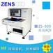 SMT廠家供應AOI自動光學檢測儀PCB板錫膏檢測儀ZS-600離線AOI