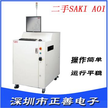 日本SAKI在线AOI检测仪生产销售AOI光学检测仪