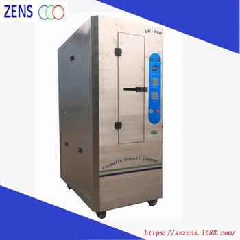 氣動鋼網清洗機ZS-750正思視覺全自動鋼網清洗機
