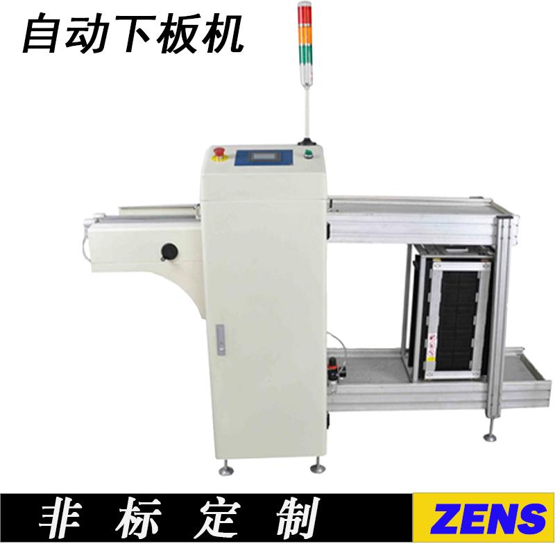 smt自动上板机深圳正善电子有限公司带料框的上板机