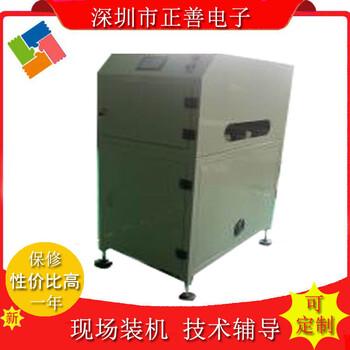 PCB单轨清洁机ZS-330全自动清洗机质量稳定
