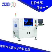 全自动锡膏印刷机全新GKGG5视觉锡膏印刷机图片