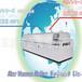 SMT设备日本ETC真空回流炉/氮气回流炉/空气回流炉中国ETC代理商