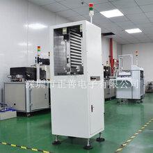 全自动微型上板机SMT自动送板机PCB自动送板微型上板机
