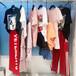 杭州四季青品牌女裝折扣批發剪標不挑款連衣裙時尚女裝直播貨源