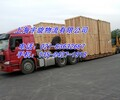 上海到云南富宁物流公司一一流服务