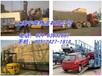 上海閔行區物流到湖南永州江華瑤族自治縣物流公司歡迎您