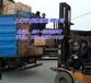 上海金山区物流到福建漳州东山县物流公司欢迎您