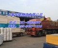 上海物流到甘肃庆城物流运输/一带一路