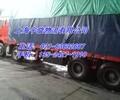 从上海到广东省肇庆物流直达公司