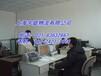 上海宝山区发货到黑龙江佳木斯富锦物流公司欢迎您