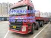 上海松江區發貨到吉林省圖們物流專線歡迎您