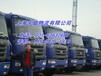 上海嘉定區物流到貴州省麻江縣物流專線歡迎您