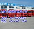 上海到贵州省息烽县物流公司欢迎您