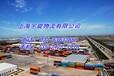上海松江區發貨到河北保定安新縣物流公司歡迎您