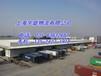 上海金山区物流到山西忻州宁武县物流公司欢迎您