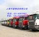 上海闵行区物流到重庆长寿区物流公司欢迎您