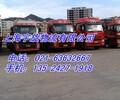 上海发货到湖南省新邵物流运输/一带一路