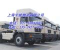 上海宝山区分物流到辽宁营口盖州物流托运公司