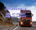 从上海闵行区到屯留物流托运公司