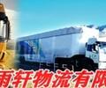 上海到江苏省张家港物流公司欢迎您