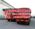 上海物流到贵州省道真县物流公司欢迎您