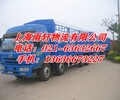 上海到河南开封通许县物流托运公司