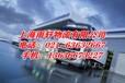 上海宝山区发货到云南昆明晋宁县物流专线欢迎您