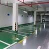 供青海大通环氧树脂地坪和民和环氧地坪销售