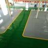 供青海互助金属耐磨地坪和玉树耐磨地坪