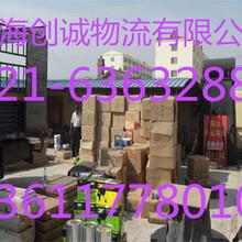 上海到河北省玉田县物流公司做的就是服务图片