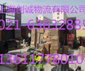 上海到吉林省安图县物流搬家做的就是服务