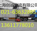 上海到龙州县物流公司做的就是服务