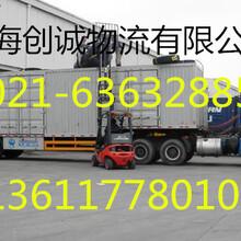 上海到河南省商水物流运输做的就是服务图片