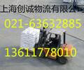 上海到湖北省咸丰物流运输做的就是服务