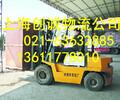 上海物流到湖北省大悟物流公司欢迎光临