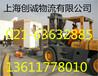 上海长宁区到定远物流搬家公司