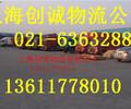 从上海到云南省富宁县物流专线在哪里
