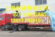 上海市宝山区到三门峡陕县货运专线一创诚首先