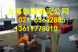 上海市嘉定区到安阳龙安区的物流专线二本月报价