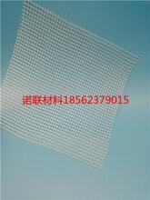 供應江蘇內墻保溫玻纖網格布常州外墻保溫玻纖網格布價格圖片