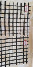 朔州沥青路面增强大网孔玻璃纤维土工格栅单价图片