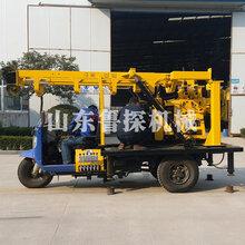 供应XYC-200A三轮车载水井钻机多功能立轴回转式钻机专业生产