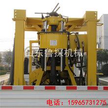 出售车载水井钻机XYC-200全自动200米深大型挖井机械车载钻机